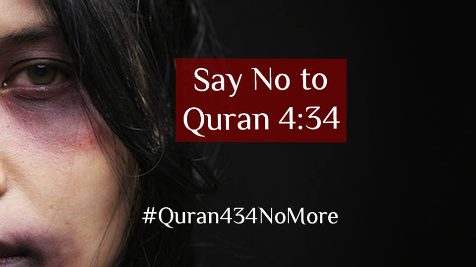 Say No to Quran 4:34 – #Quran434NoMore