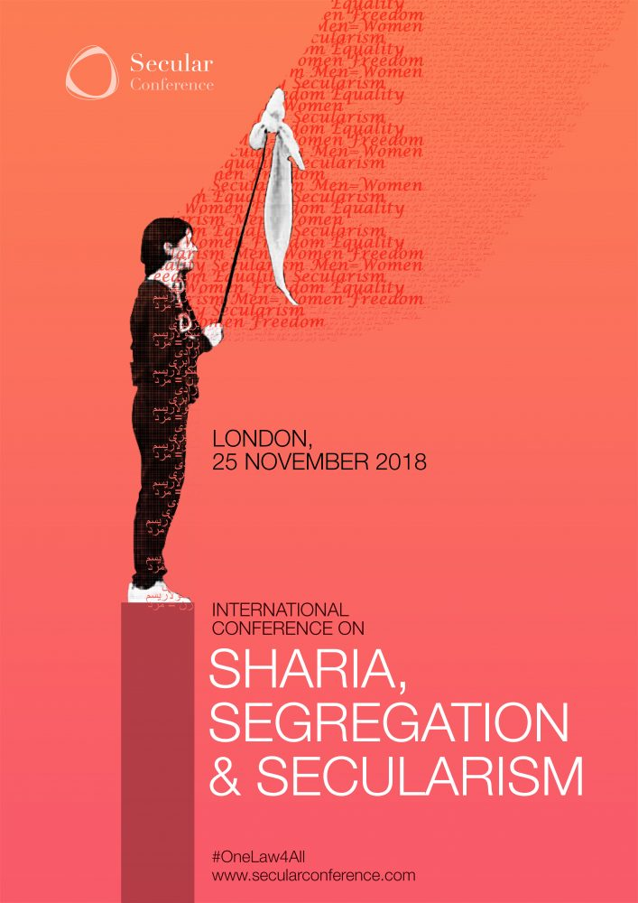 Conference on Sharia, Segregation and Secularism, London