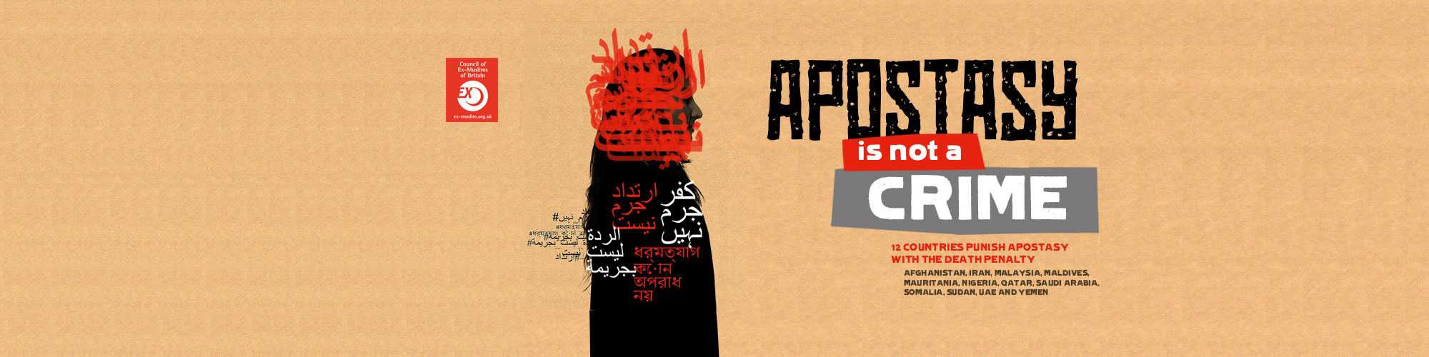 Apostasy is not a crime graphic