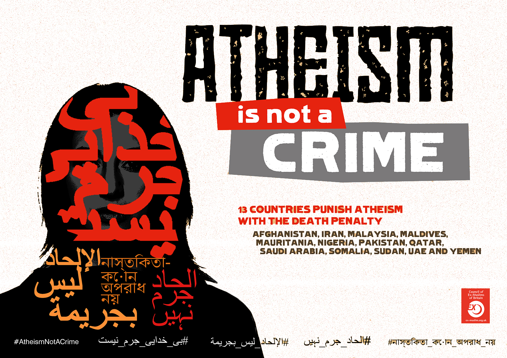 Atheism is NOT a Crime campaign