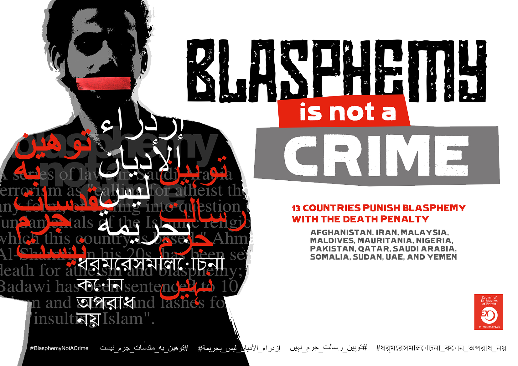 Blasphemy is NOT a Crime campaign