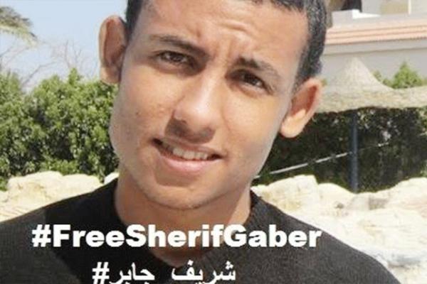 #FreeSherifGaber