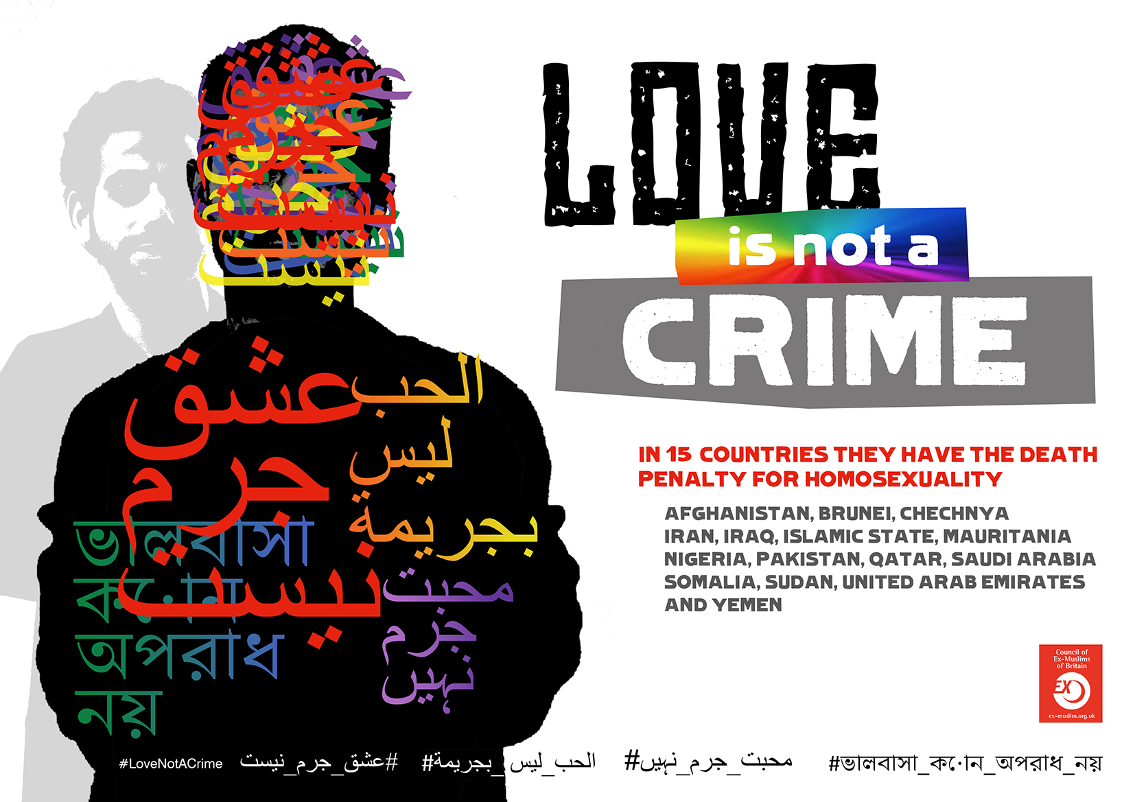 Photo of silhoutte with Love is not a crime text