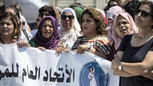 Palestinian Women Protest The Murder Of Israa Ghrayeb