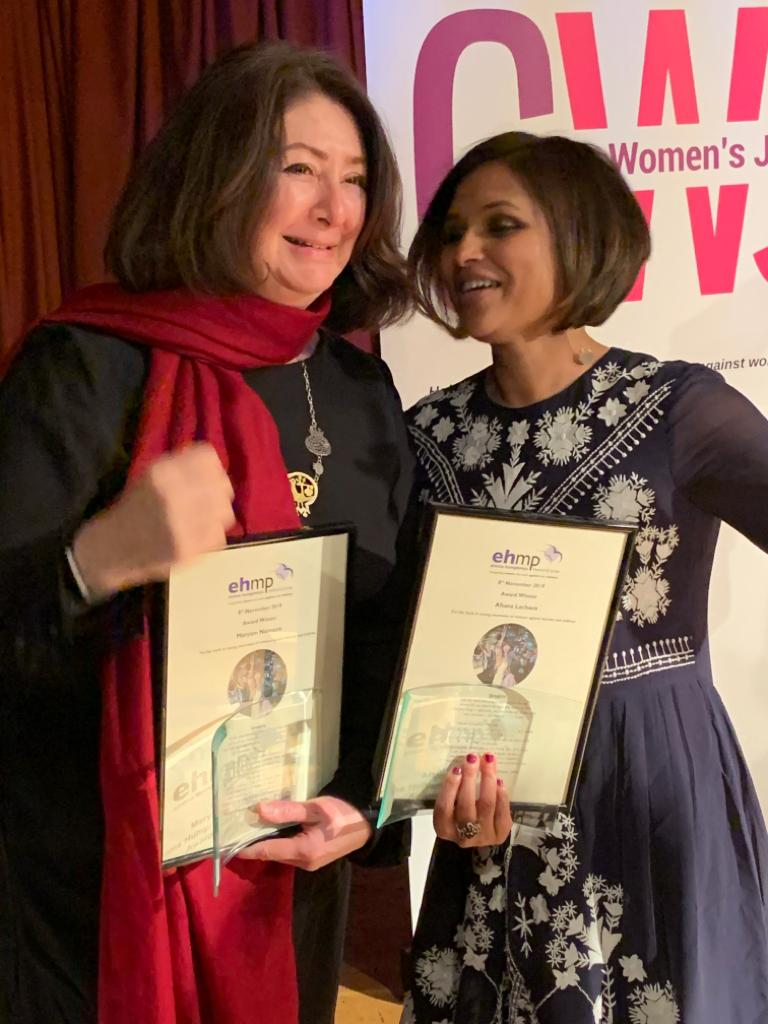 Maryam Namazie and Afsana Lachaux, Joint Winners of 2019 Emma Humphreys Memorial Prize
