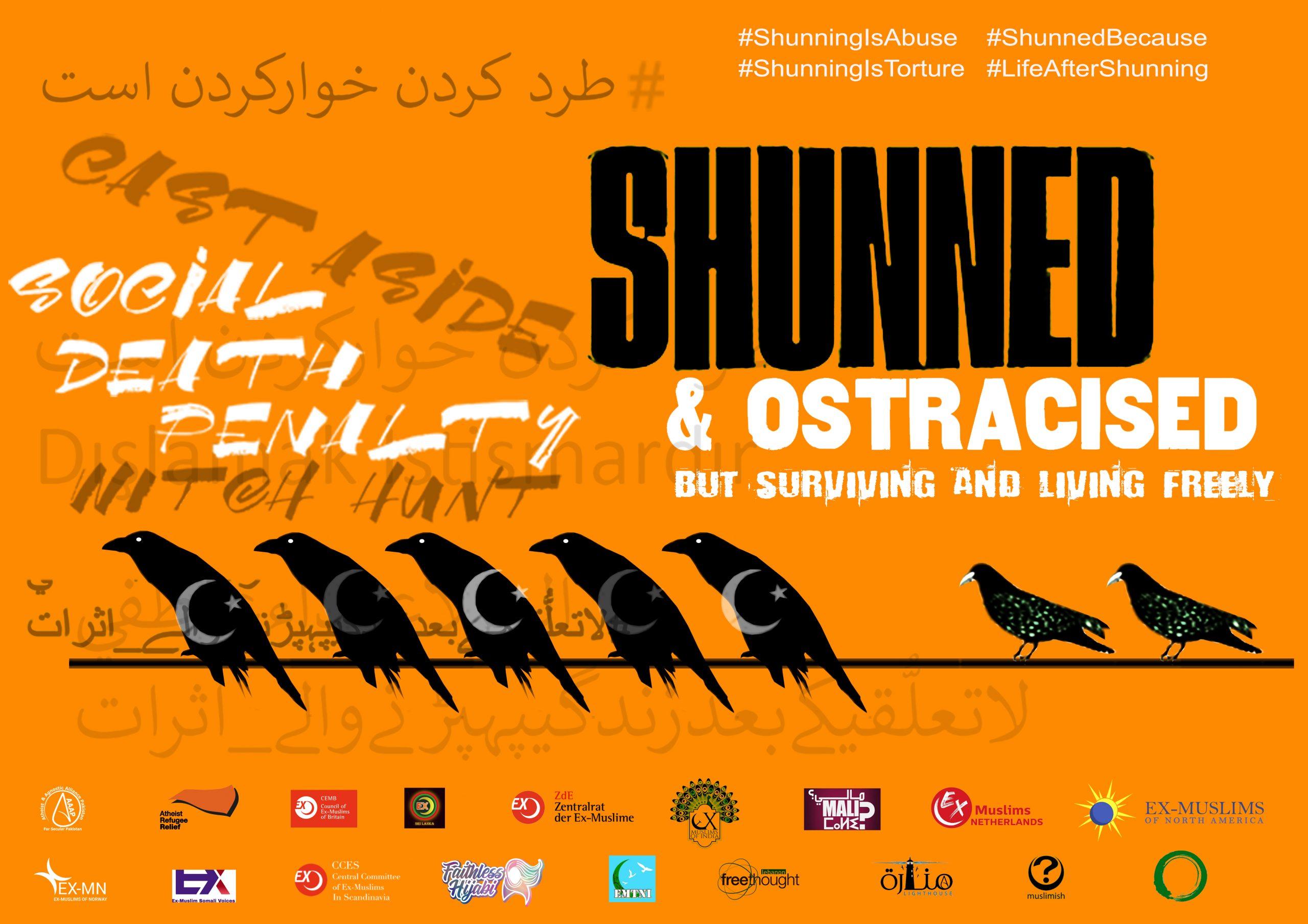 #ShunShunning