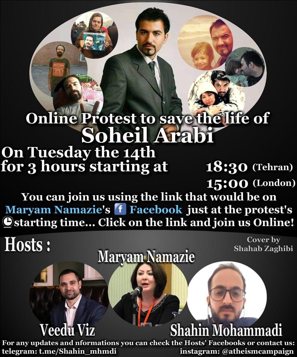 Join Urgent Online Solidarity Protest to Save Atheist Soheil Arabi's Life