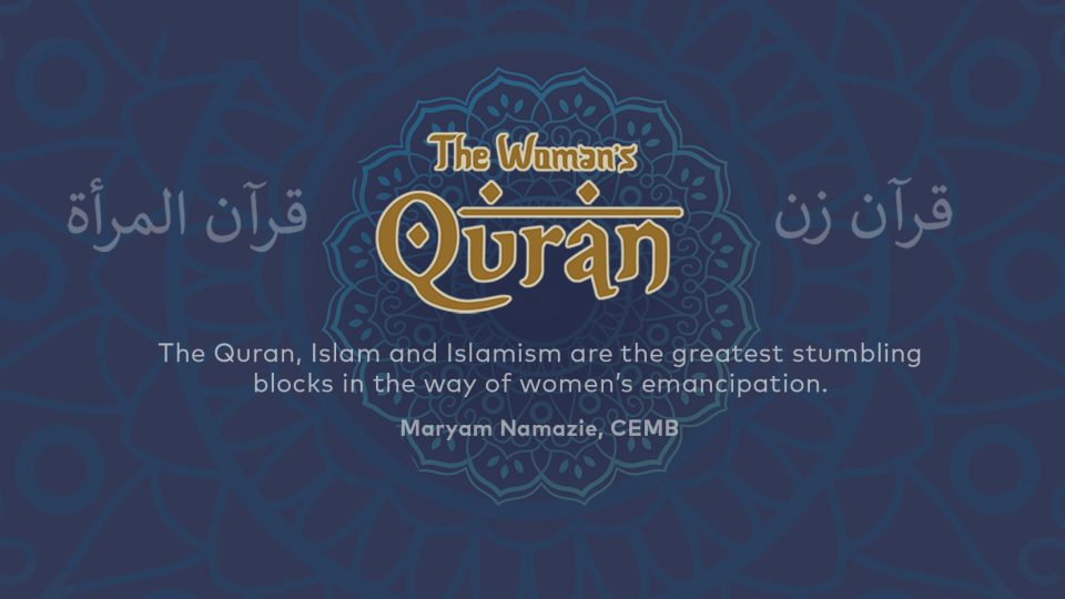 The Woman's Quran: Blank because religion is an affront to women's rights